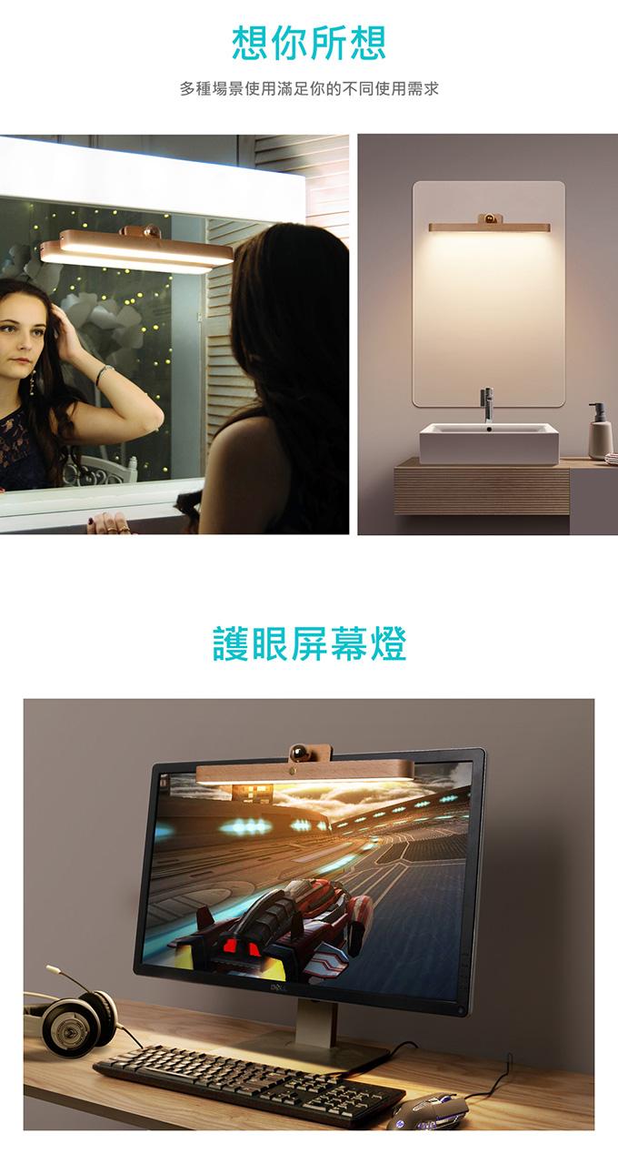 【集購】Amoovars|360° 旋轉多功能LED觸控燈