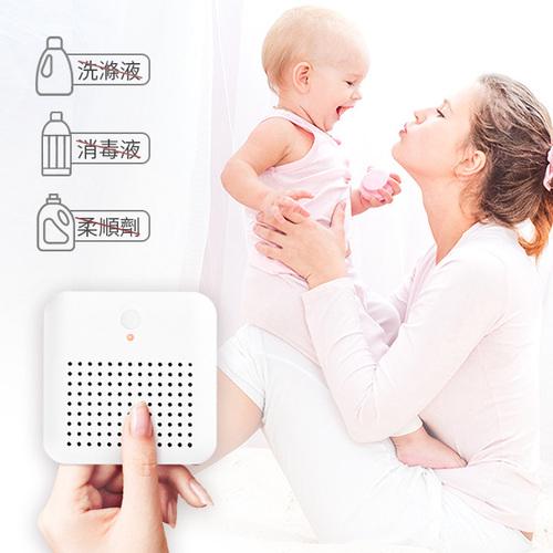 WASHWOW|微型電解洗衣機 全新3.0版本