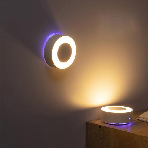 Amoovars AURINKO SOL 多功能磁吸小夜燈
