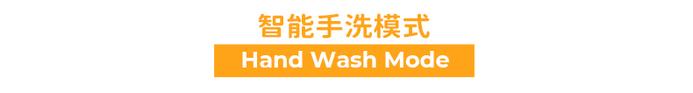 【集購】好評再延長!WASHWOW|微型便攜電解洗衣球 一機兩用 全新5.0版本