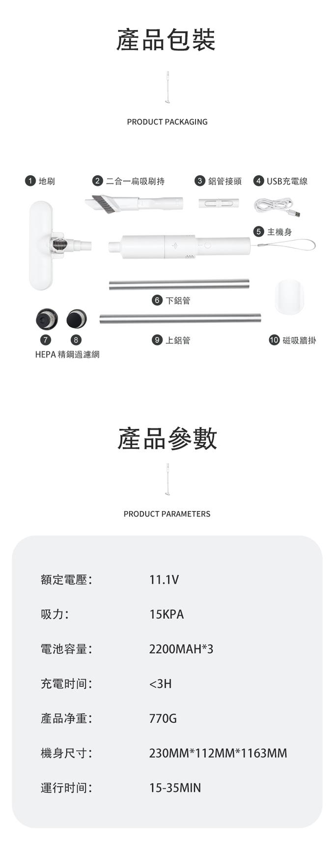 【集購】Amoovars|MASTERCLEAN PRO 智能無線手持 15000PA 強勁速淨吸塵器 一機多用 180°無死角