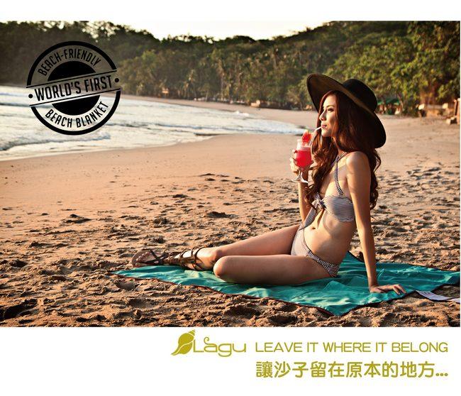 LAGU 沙灘專用快乾防沙毯-碧綠