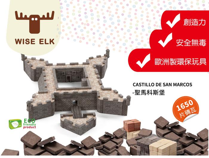 (複製)WISE ELK |  天然陶瓷磚歷史建築套裝 - 白宮