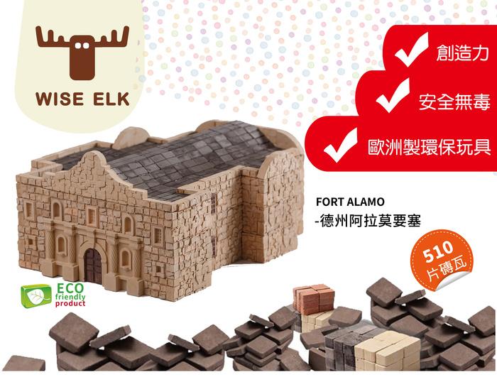 WISE ELK |  天然陶瓷磚歷史建築套裝 - 德州阿拉莫要塞