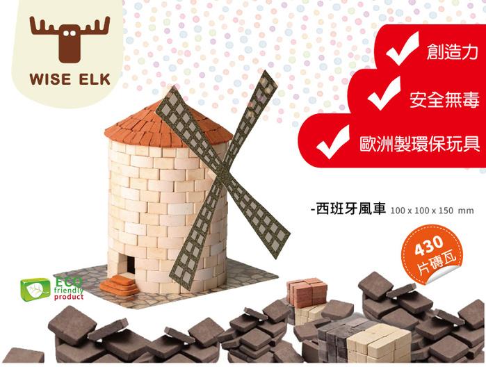 (複製)WISE ELK |  天然陶瓷磚 鬼城小鎮建築套裝 - 老西部車站