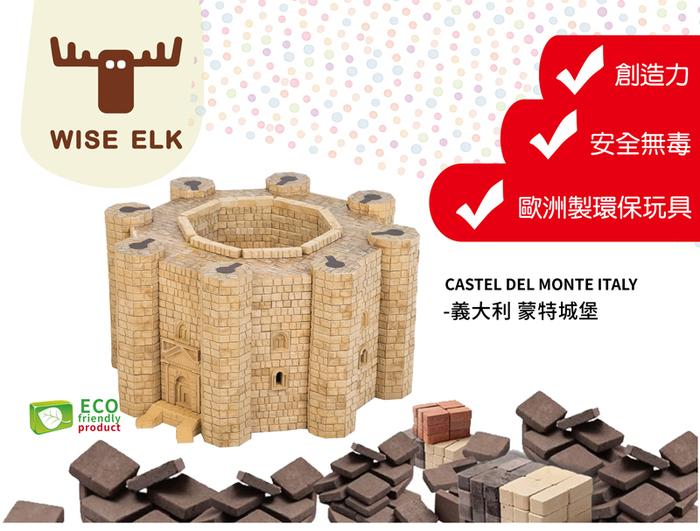 WISE ELK|天然陶瓷磚建築套裝 -  義大利蒙特城堡