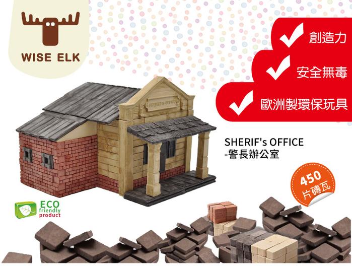 WISE ELK|天然陶瓷磚建築套裝 - 西部警長辦公室