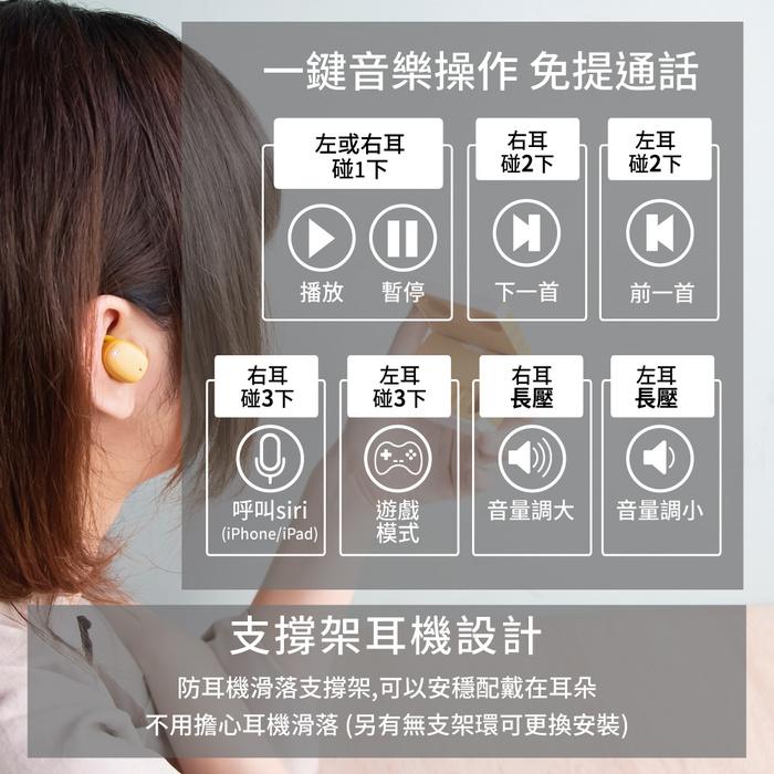 (複製)cheero|Light Style 2代 藍牙5.2真無線耳機