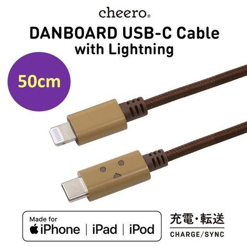 cheero 阿愣蘋果快充線USB-C with Lightning 50公分