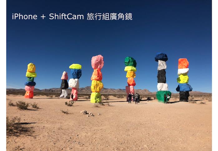 SHIFTCAM | 2.0  6合1 旅行攝影組 - iPhone XS