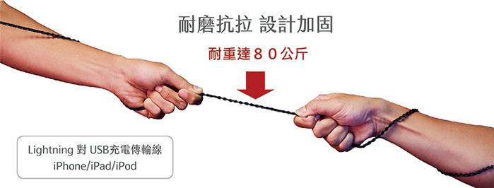 UI 韌意編 Type-c 充電線 閃耀銀 1.2M