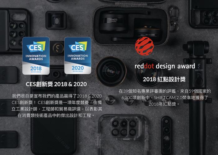 SHIFTCAM | 2.0 6合1 透明旅行攝影組 - iPhone XS Max