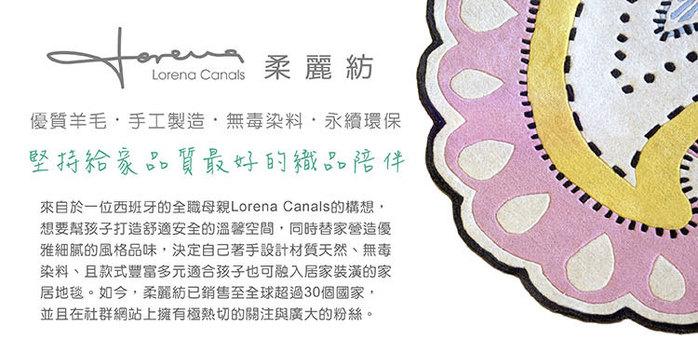 Lorena Canals 柔麗紡|佩斯里漩渦(真相)