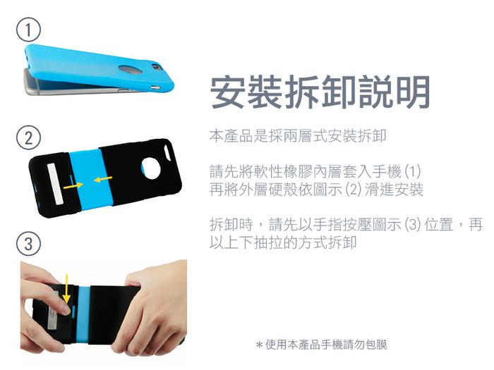 (複製)SEIDIO|軍規級四角防摔手機保護殼 for Apple iPhone X-DILEX(暗夜藍)