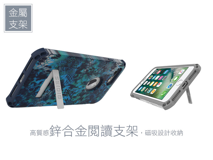 SEIDIO|軍規級四角防摔手機保護殼 for Apple iPhone 7 Plus/8 Plus-DILEXx KRYPTEK(荒野戰士)
