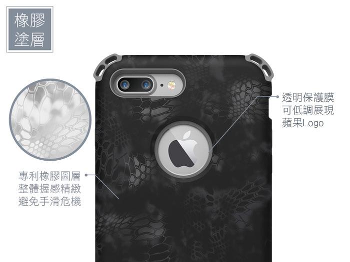 SEIDIO|軍規級四角防摔手機保護殼 for Apple iPhone 7 Plus/8 Plus-DILEXx KRYPTEK(闇夜黑蟒)