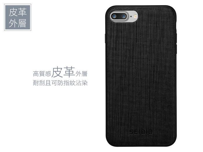(複製)SEIDIO|極簡皮革手機保護殼 for Apple iPhone X-EXECUTIVE(紳士黑)
