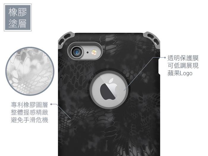 (複製)SEIDIO|軍規級四角防摔手機保護殼 for Apple iPhone 7 Plus/8 Plus-DILEXx KRYPTEK(荒野戰士)