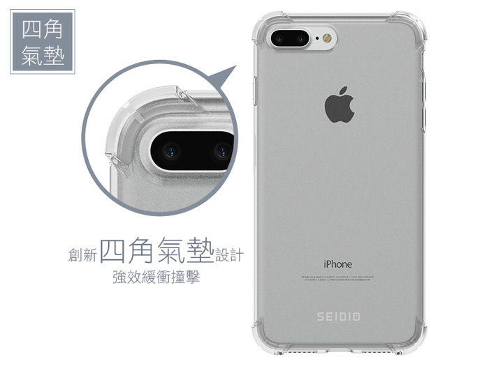 (複製)SEIDIO|四角氣墊輕透手機保護殼 for Apple iPhone 7 Plus / 8 Plus-OPTIK(透明)