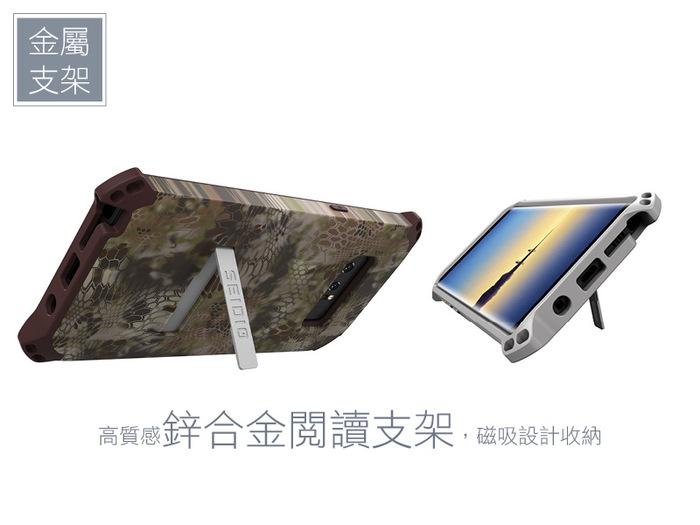(複製)SEIDIO|軍規級四角防摔手機保護殼 for Apple iPhone 7/8-DILEXx KRYPTEK(荒野戰士)