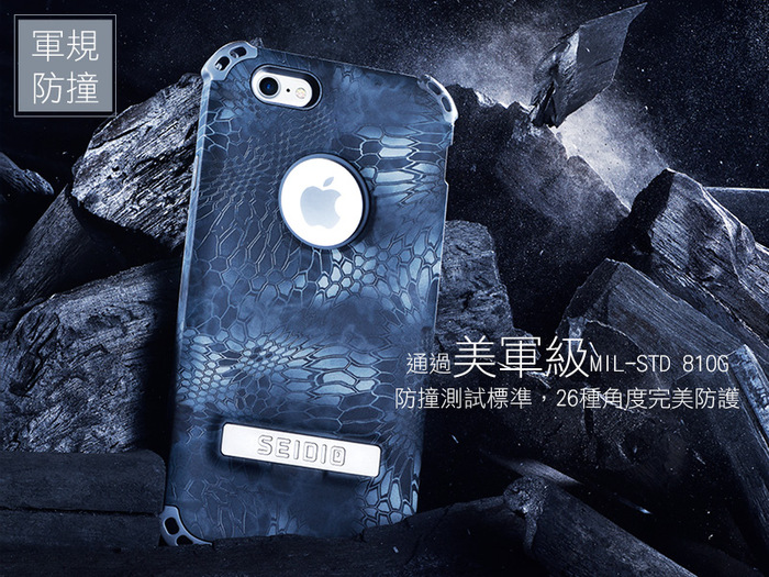 (複製)SEIDIO|軍規級四角防撞保護 for Samsung Galaxy Note 8-DILEXx KRYPTEK(荒野戰士)