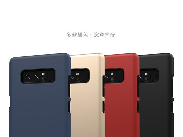 (複製)SEIDIO|都會時尚雙色手機保護殼 for Apple iPhone 8-SURFACE(消光黑)