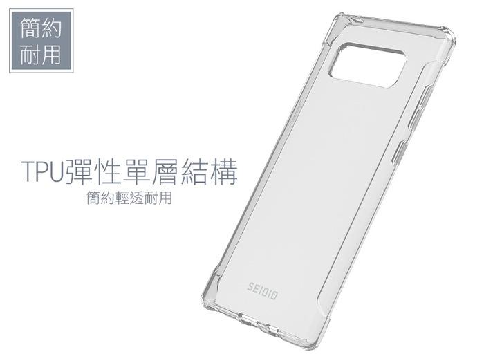 (複製)SEIDIO|四角氣墊輕透手機保護殼 for Apple iPhone 7/8-OPTIK(透明)