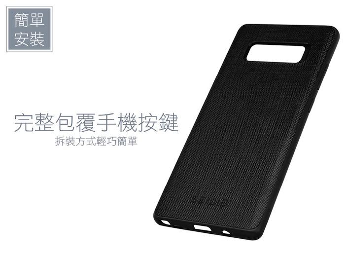 (複製)SEIDIO|極簡皮革手機保護殼 for Apple iPhone 7/8-EXECUTIVE(紳士黑)