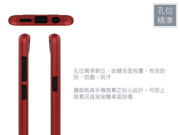 (複製)SEIDIO|都會時尚手機殼/保護殼 for Samsung Note 8-SURFACE(消光黑)