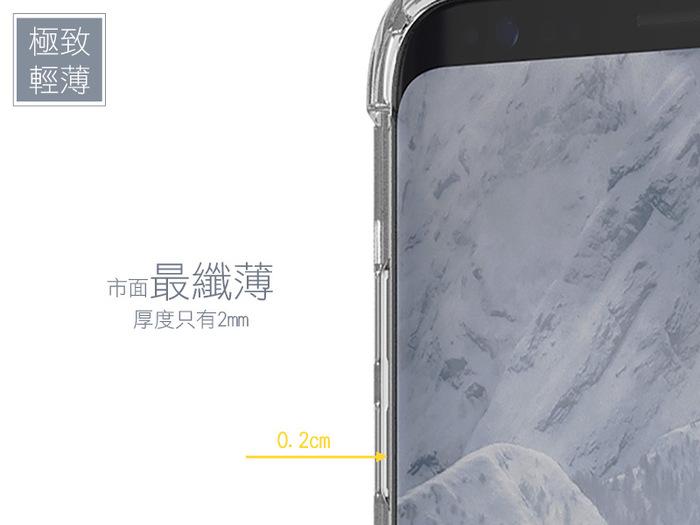 (複製)SEIDIO 四角氣墊輕透手機殼/保護殼 for Samsung Galaxy Note 8-OPTIK(透明)