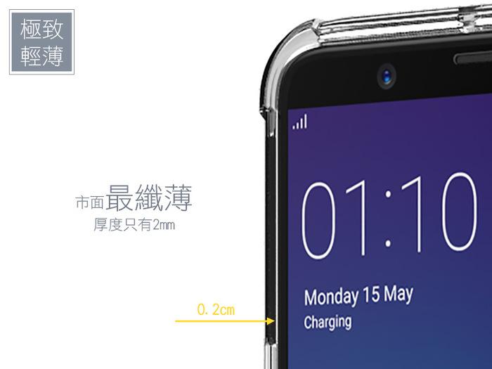 (複製)SEIDIO 四角氣墊輕透手機殼/保護殼 for HTC U11-OPTIK(透明)