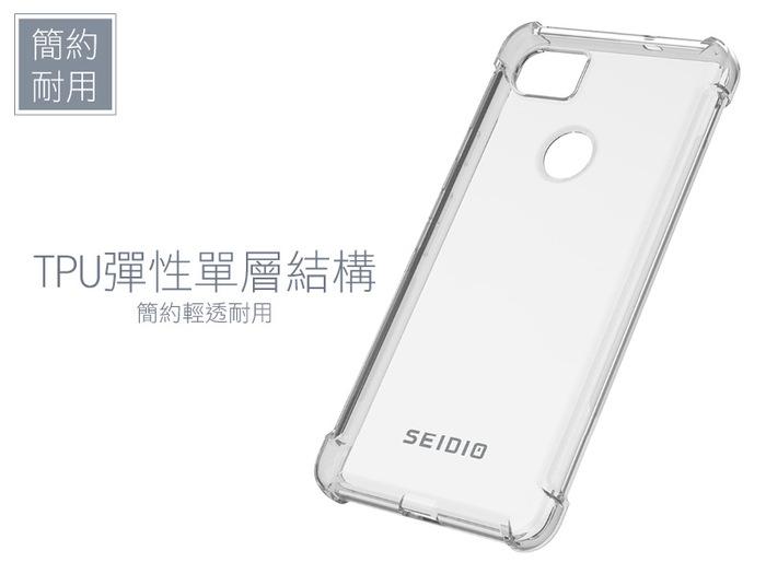 (複製)SEIDIO|四角氣墊輕透手機殼/保護殼 for LG V30 / V30 Plus-OPTIK(透明)