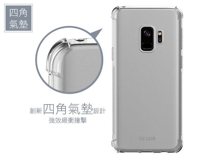 (複製)SEIDIO|四角氣墊輕透手機殼/保護殼 for Samsung Galaxy S9 Plus-OPTIK(透明)