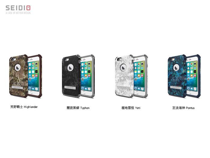 (複製)SEIDIO|軍規級四角防摔手機殼/保護殼 for Apple iPhone 7/8-DILEXx KRYPTEK(荒野戰士)