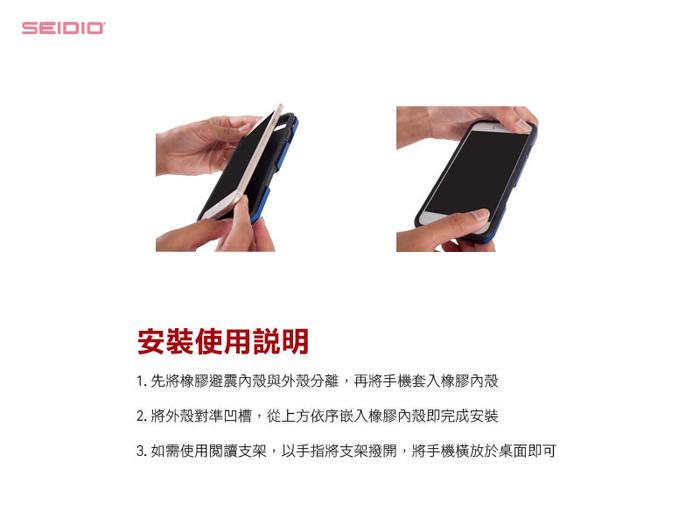 (複製)SEIDIO|軍規級四角防摔手機殼/保護殼 for Apple iPhone 6/6s Plus-DILEXx KRYPTEK(荒野戰士)