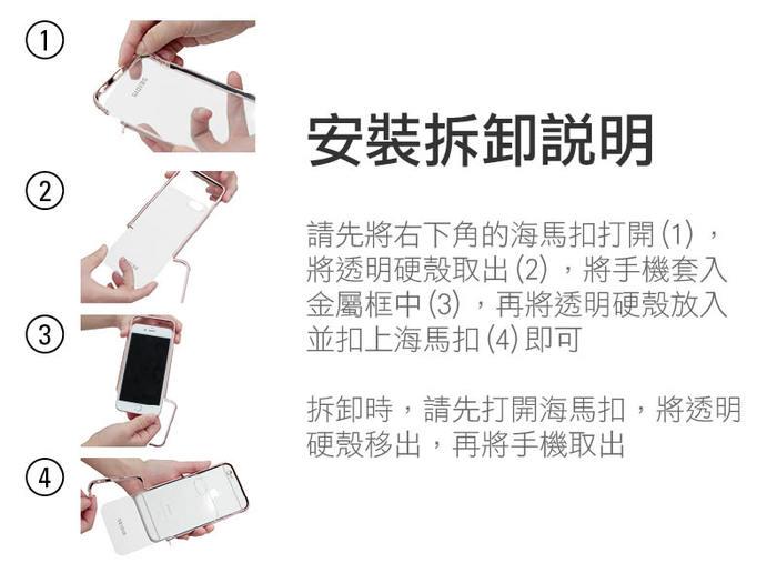 (複製)SEIDIO|都會時尚雙色手機殼/保護殼 for Apple iPhone 6/6s Plus-SURFACE(古銅棕粉)
