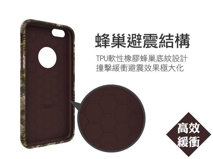 (複製)SEIDIO|迷彩聯名手機殼/保護殼 for Apple iPhone 7-SURFACE x KRYPTEK(荒野戰士)