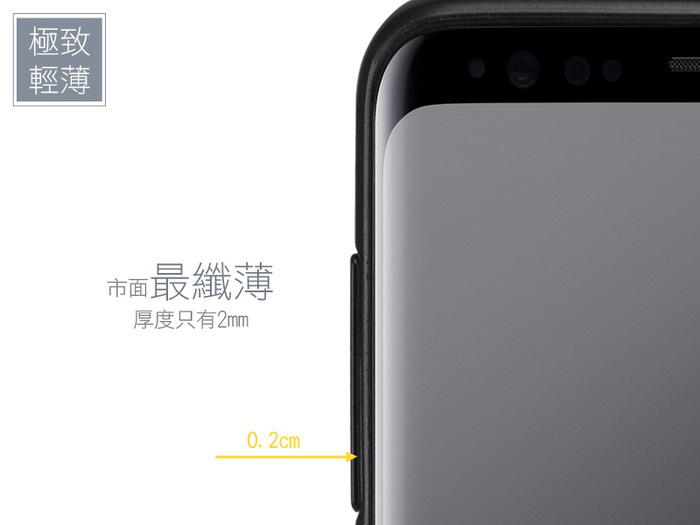 (複製)SEIDIO|極簡皮革手機殼/保護殼 for Samsung Note 8-EXECUTIVE(紳士黑)