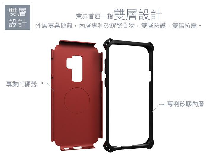 SEIDIO|軍規級四角防摔手機殼/保護殼 for Samsung Galaxy S9 Plus-DILEX2018(熱情紅)