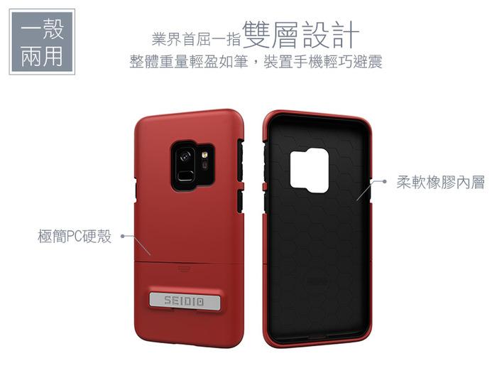 (複製)SEIDIO|都會時尚手機殼/保護殼 for Samsung S8-SURFACE(消光黑)