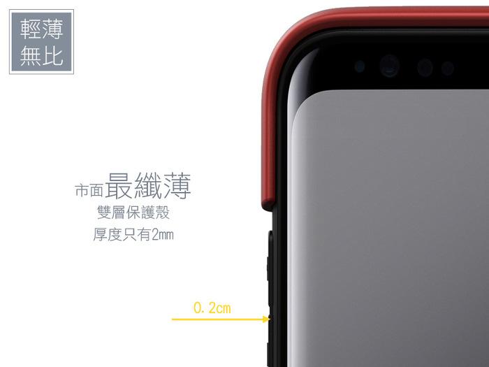 (複製)SEIDIO|都會時尚手機殼/保護殼 for Samsung S9-SURFACE(暗夜藍)