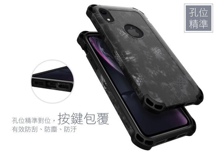 (複製)SEIDIO|軍規級四角防摔手機殼/保護殼 for Apple iPhone XR-DILEX2018