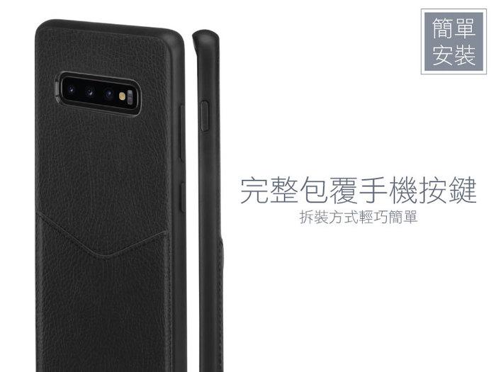 (複製)SEIDIO 極簡皮革手機保護殼 for Samsung Galaxy Note 9-EXECUTIVE™(紳士黑)