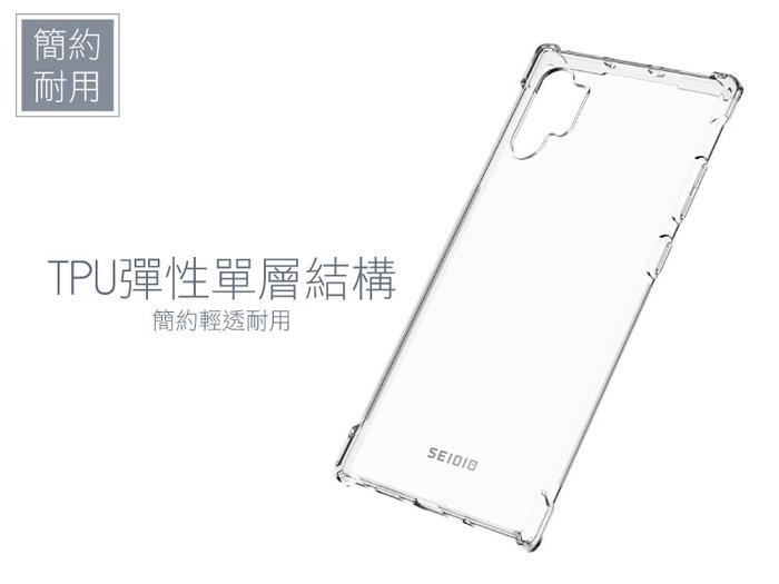 (複製)SEIDIO 四角氣墊輕透手機保護殼for Samsung Galaxy Note 10-OPTIK™