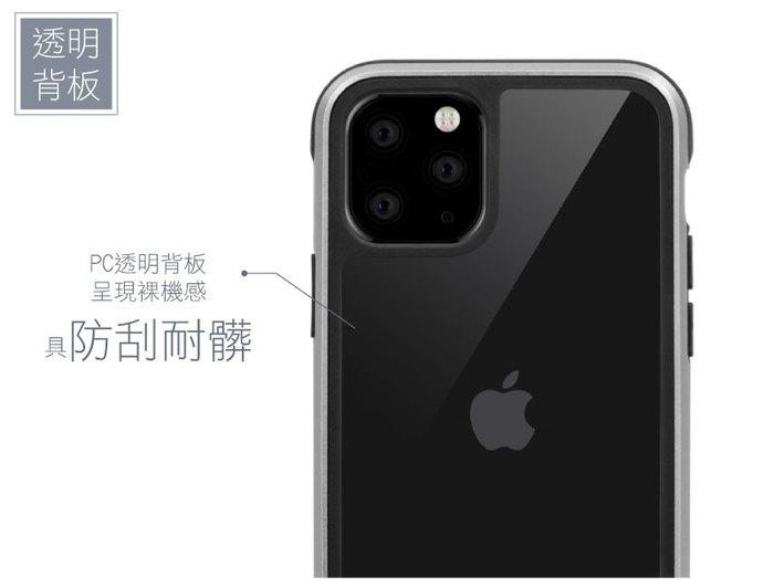 (複製)SEIDIO │ 輕便支架防摔手機保護殼for Apple iPhone 11-DILEX LUX(多色)