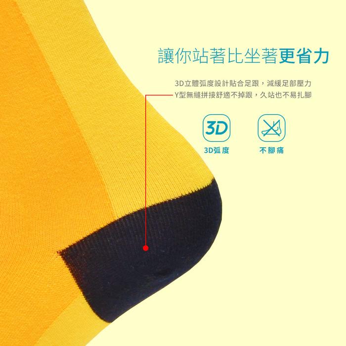 (複製)sokker®|殷戀西瓜4分之3襪