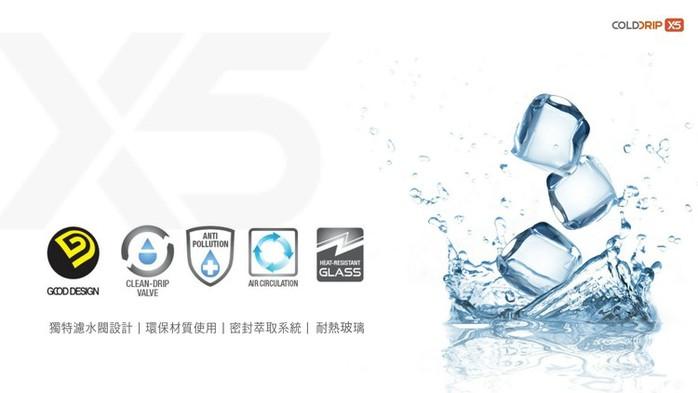 COLD DRIP X5 超倍速冰滴咖啡壺