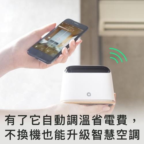 AMBI CLIMATE│空調省電智能裝置 - 第二代