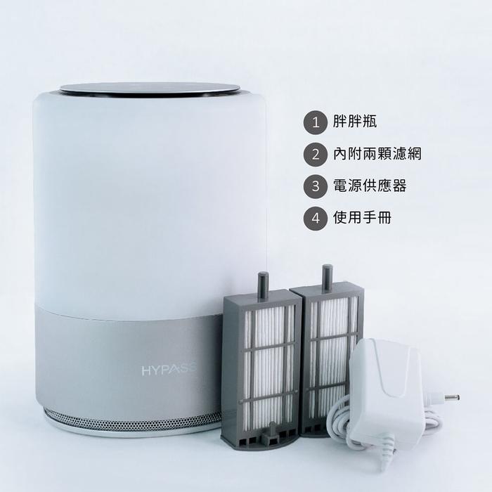 HYPASS 空氣瓶子家用版- 胖胖瓶  空氣清淨機