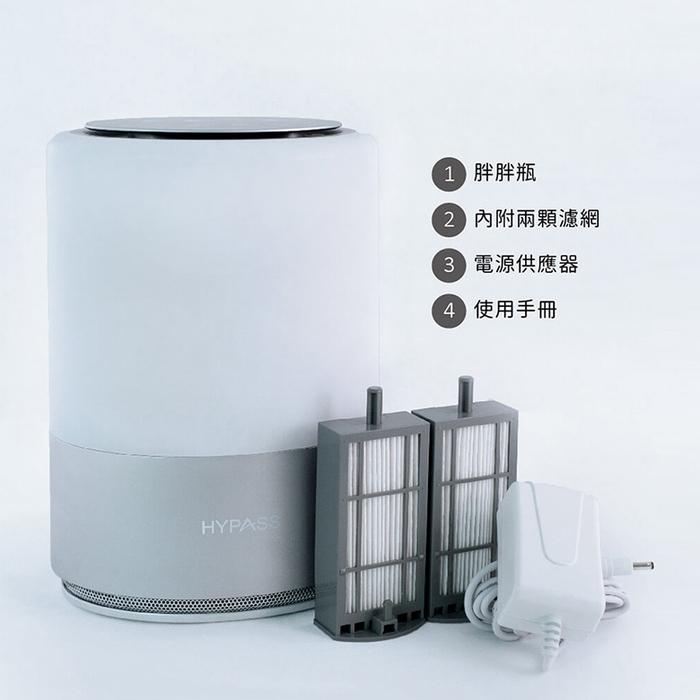 HYPASS|空氣瓶子家用 胖胖瓶 空氣清淨機(家用空氣清淨機送濾網1年份)